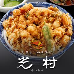 店「光村」さんのWEBサイトを制作しました