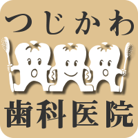 じかわ歯科医院WEBサイト
