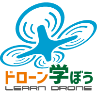 どを学んで正しく安全に飛ばす「ドローンを学ぼう」ホームページ