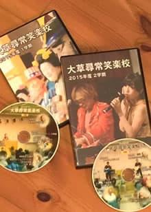 ケージデザイン DVDレーベルデザイン