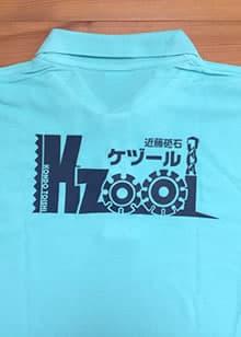 l ポロシャツデザインと制作