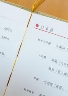 リジナル台紙作成、とじ合わせに布団制作の技法を使用