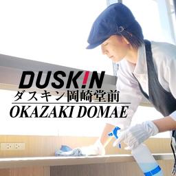 を入れているダスキン岡崎堂前様の新規WEBサイトを制作させていたきました。
