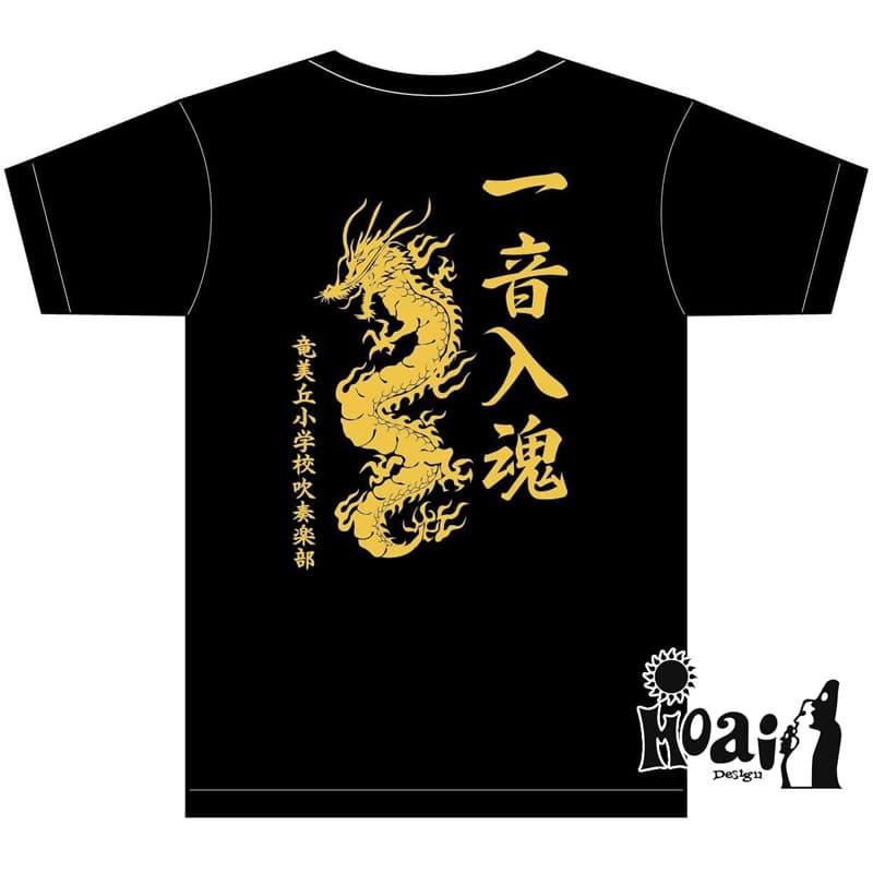 いたしました<br /> #Tシャツデザイン #Tシャツ制作