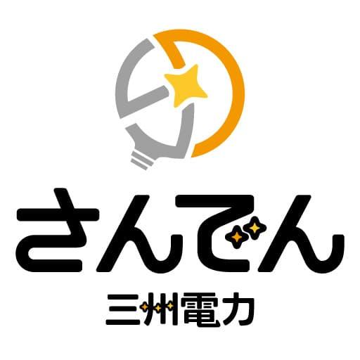 エネルギーファンディング」という新しい試みをする岡崎市の小売電力会社「さんでん」さんです。 #モアイデザイン #ビンゴガード